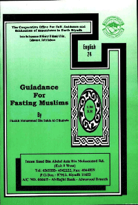 Guidance For Fasting Muslims