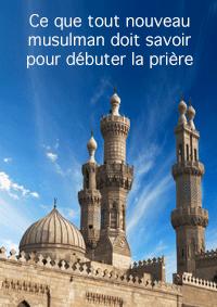Ce que tout nouveau musulman doit savoir pour débuter la prière