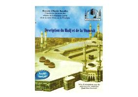 La description du Hadj et de la Omra (suivi d'une selection d'invocations)