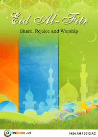 `Eid Al-Fitr: Share, Rejoice and Worship