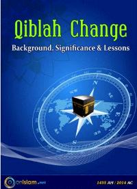QIBLAH CHANGE