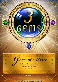 3 Gems (Of Advice)