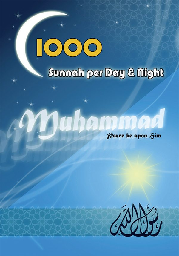 1000 Sunnah per Day &Night