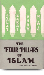 The Four Pillars Of Islam