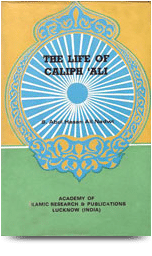 The Life Of Caliph Ali