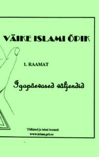 Book Cover: IGAPÄEVASED VÄLJENDID VÄRVIRAAMAT