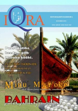Magazine cover: Iqra kuukiri nr.4