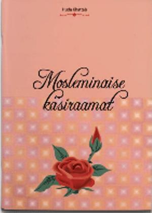 Mosleminaise käsiraamat