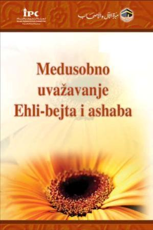 Book cover: Međusobno uvažavanje Ehli-bejta i ashaba
