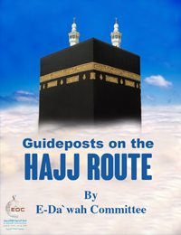 Guideposts on the Hajj Route