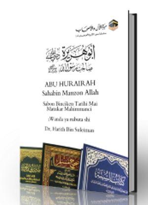 ABU HURAIRAH Sahabin Manzon Allah