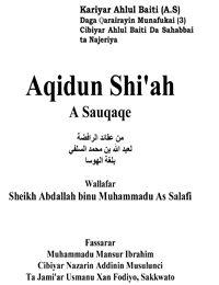 Aqidun Shi'a a Sauqaqe