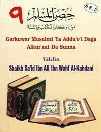 Garkuwar Musulmi Ta Addu'o'i Daga Alkur'ani Da Sunna