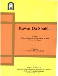 Kawar Da Shubha