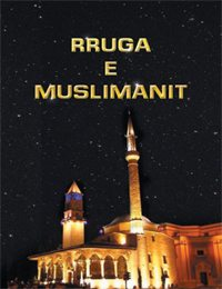 Rruga e muslimanit