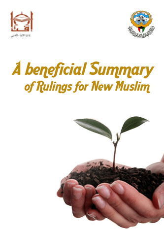 A Beneficial Summary  of Rulings for New Muslim