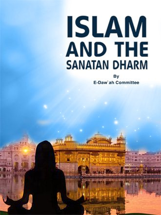 Islam and the Sanatan Dharm