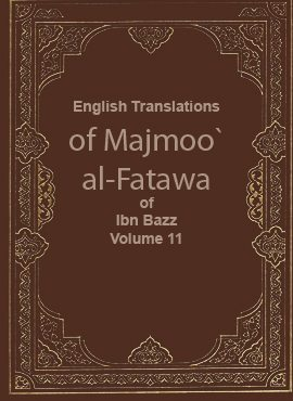 English Translations of Majmoo` al-Fatawa of Ibn Bazz – Volume 11