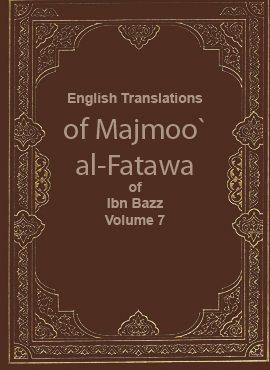English Translations of Majmoo` al-Fatawa of Ibn Bazz – Volume 7