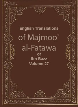 English Translations of Majmoo` al-Fatawa of Ibn Bazz – Volume 27