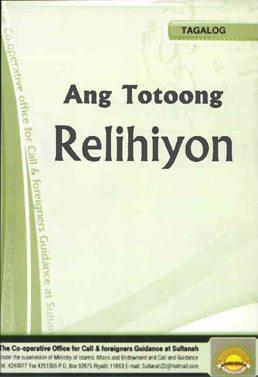Ang Totoong Relihiyon