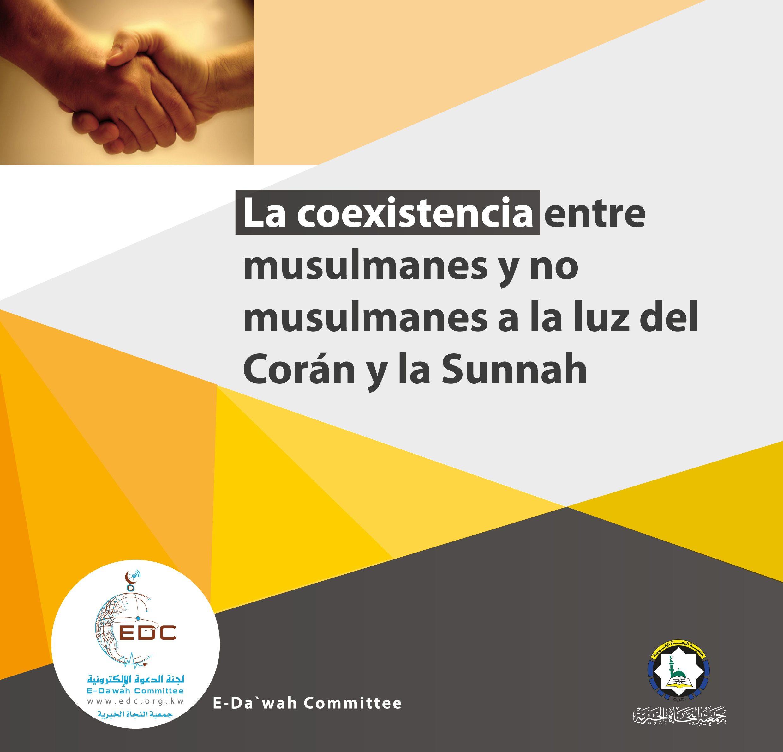 La coexistencia entre musulmanes y no musulmanes a la luz del Corán y la Sunnah