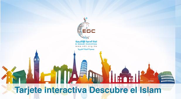 Tarjete Interactiva Descubre el Islam (Spanish)