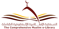 Muslim Library | The Comprehensive Muslim e-Library