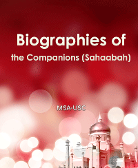 Biographies of the Companions (Sahaabah)