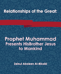 Relationships of the Great: Prophet Muhammad Presents HisBrother Jesus to Mankind