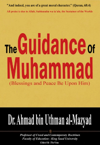 The Guidance of Muhammad (Blessings and Peace Be Upon Him) Concerning Worship, Dealings and Manners