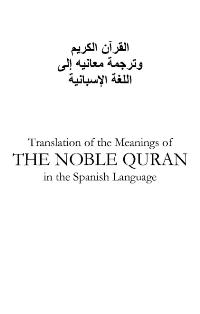 El Noble Coran