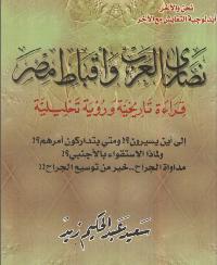 Ang Islam at ang Pakikipagkapuwa