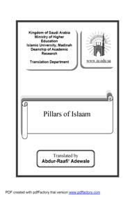 Pillars of Islaam