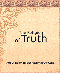 The Religion of Truth