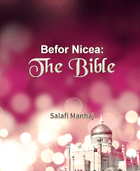 Befor Nicea: The Bible