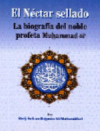 El Nectar Sellado The Sealed Nectar (Ar-Raheeq Al-Makhtum)