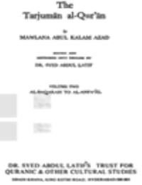Maher Al Mueaqly | Quran Mp3