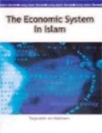 Economic System Of Islam