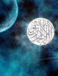 Os Milagres Cientificos no Alcorao e na Sunnah
