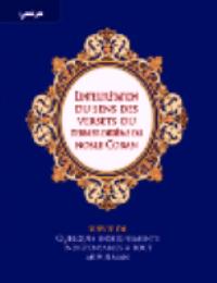 Une explication de le dernier dixième de la Noble Coran