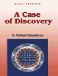 A Case of Discovery