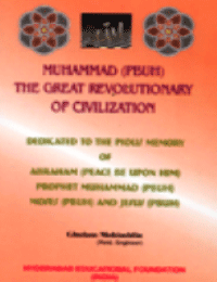 MUHAMMAD (PBUH) THE GREAT REVOLUTIONARY OF CIVILIZATION