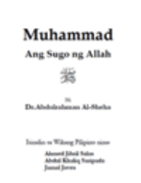 Muhammad Ang Sugo ng Allah