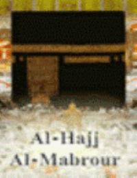 Al-Hajj Al-Mabroor