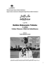 Dalibin Makaranta Tafarko A tcikin Gidan Manzon Allah da Sahabbansa