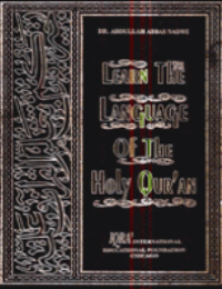 Learn The Language of the Holy Qur'an