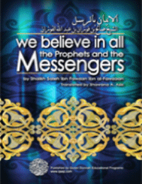 We believe in all the Prophets and the Messengers