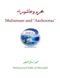 Muharam and 'Aashoora´