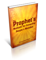 The Prophet Methods for Correcting Mistakes